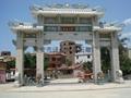 Granite stone temple gate Monument Square 4