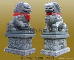 石雕,北京獅