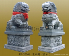Beijing stone carving lion