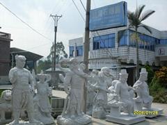 Nan'an Shishan Chunxing Stone Carving Factory