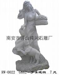 石雕园林抽象雕塑
