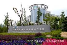 SuZhou Canfuo Nanotechnology Co.,Ltd