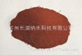 Ultrafine copper powder 1