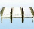 熱鍍鋅H型鋼