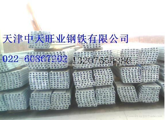 熱鍍鋅槽鋼 4