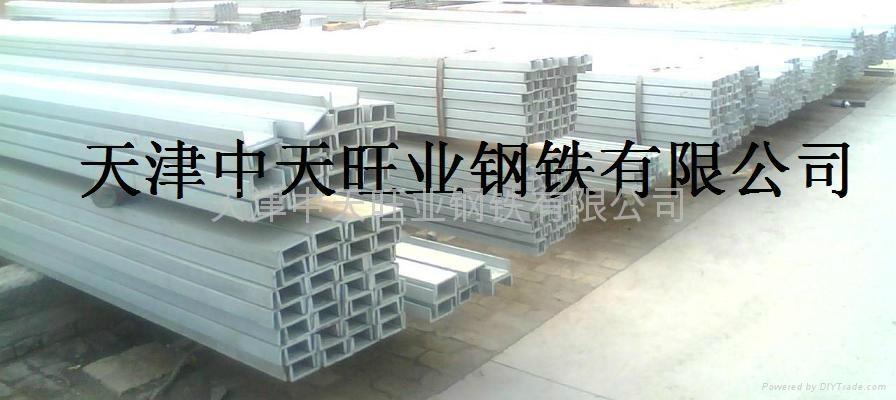 熱鍍鋅槽鋼 5