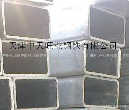 熱鍍鋅方管 4