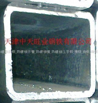 熱鍍鋅方管 5