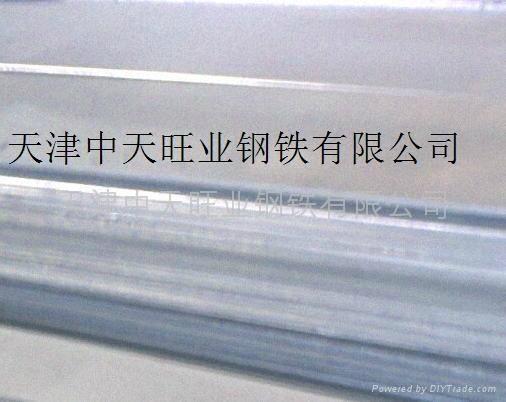 熱鍍鋅扁鋼 3