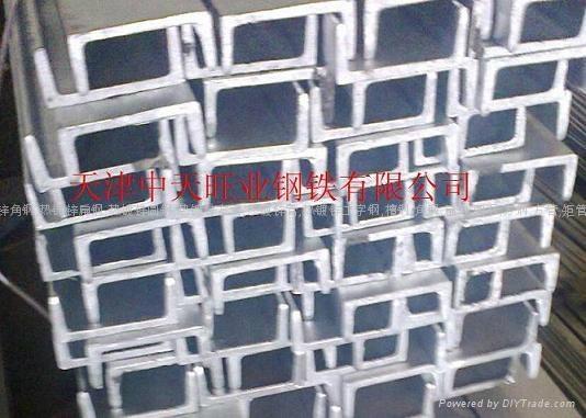 熱鍍鋅槽鋼 1