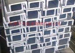 熱鍍鋅槽鋼