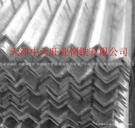 熱鍍鋅角鋼 1