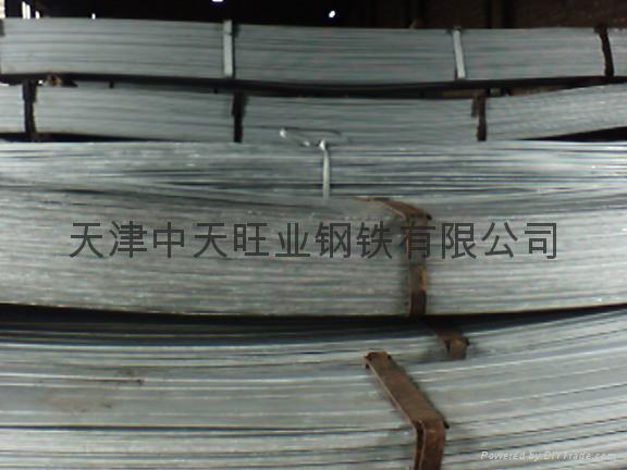 熱鍍鋅扁鋼 1