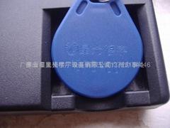 钥匙ID异形卡