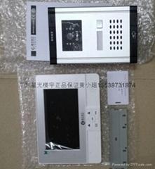 TOP2003信息發布系統