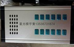 TOP980樓宇對講系統