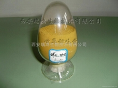 甘草甜味素钾