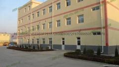 西安瑞鴻生物技術有限公司