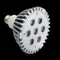 7*1W Par 30 High Power LED Sport light