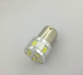 LED Reversing Lamp