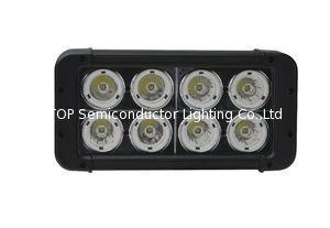 80W 双排CREE单颗10W LED长条灯 1
