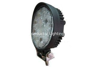 """4.3""""  LED工作灯作业灯泛光灯聚光灯日行灯驾驶灯检修灯沙滩灯越野灯 2"""