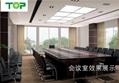 LED 平板燈(300x600) 6