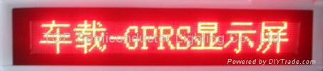 LED條屏 1