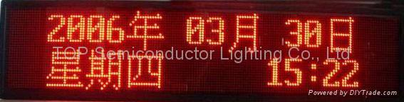LED条屏 1