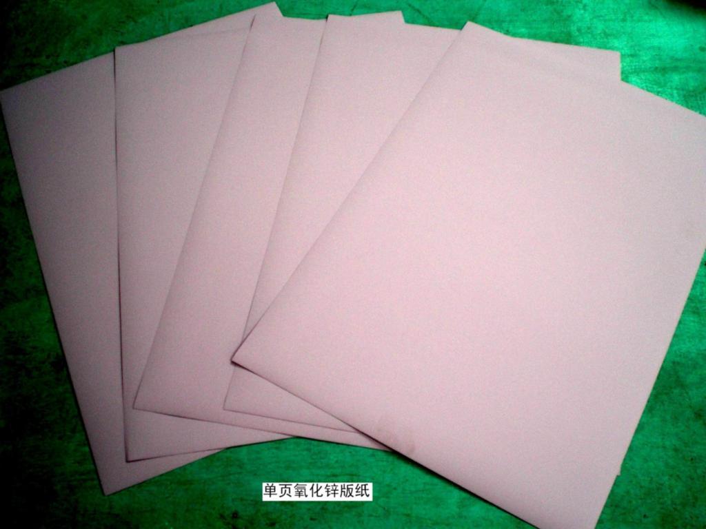 zinc oxide-plate based paper 1