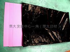 氧化锌版纸