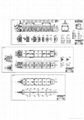 50000DWT Multi-Purpose Dry Cargo Ship/GL