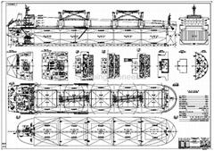 57000DWT bulk carrier/BV