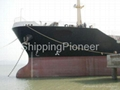 3800DWT IMO-II chemical tanker  / BV