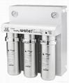 reverse osmosis water filter SWE