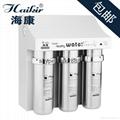 Reverse osmosis water purifier 200G