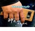 台湾桧木10W无线充电座送专用充电器 3