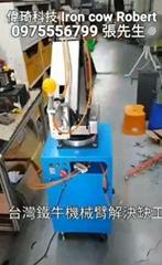 全台灣最簡單容易控制台灣鐵牛四軸同動機械手臂