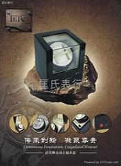 匡氏牌自動上鏈表盒 送禮新選擇 馬達盒 搖錶器 上鏈器