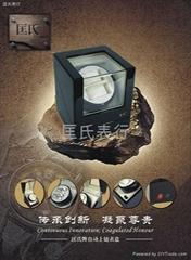 Automatic Watch Winder Watch Rotator