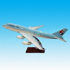 韓國大韓航空