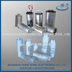 灯具补偿电容器(可耐高温)
