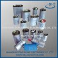 CBB65空调防爆电容器