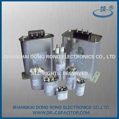 DRKKMJ自愈式抗谐波并联电容器
