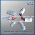 灯具电容器