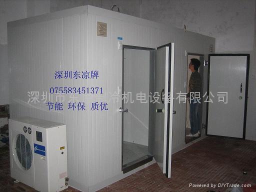 冷藏庫、冷凍庫、速凍庫、保鮮庫 1