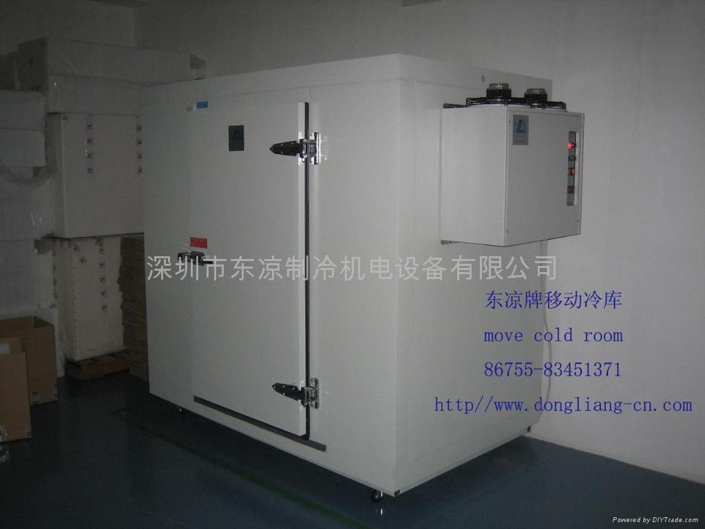 冷藏庫、冷凍庫、速凍庫、保鮮庫 2