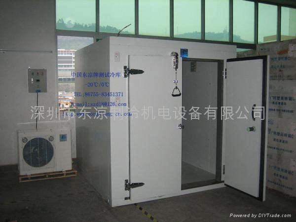 冷藏庫、冷凍庫、速凍庫、保鮮庫 4