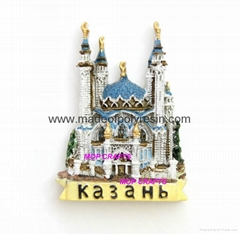 Souvenir Fridge Magnet R