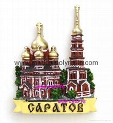 Polyreisn Russian building souvenir fridge magnet